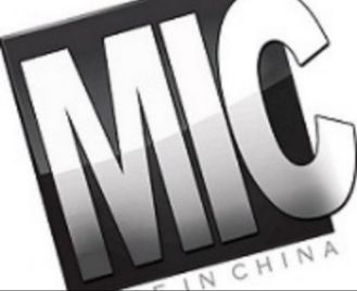 M.I.C. (MADE IN CHINA) AMPK